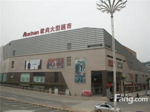 南昌县欧尚购物中心