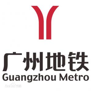 广州地铁十四号线商业