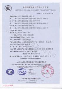 PYF SDc-K-800×800 千亿手机官网APP阀3C认证证书