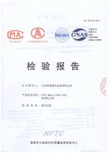 PFHF WSDc-K-800×800排烟防火阀检验报告