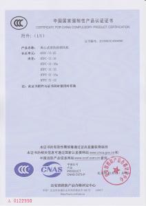 离心式消防排烟久久偷拍(双速)HTFC-II-25(分型)消防3C认证证书